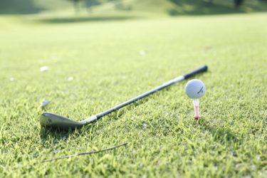 ゴルフの第1打ドライバーのティーショットのすべてを知ろう