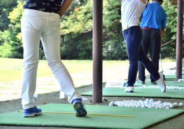 ゴルフの打ちっぱなしへ初めて行く初心者女子へのアドバイス