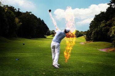 ゴルフの上達に必要なバックスイングを正しい軌道にする方法