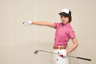 ゴルフ初心者女子はドライバーを安定させてベストスコアを出そう