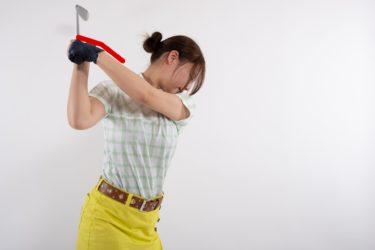 ゴルフ初心者女性だからこそ上達がわかりやすい素振りの効果