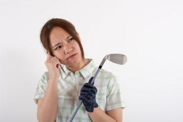 ゴルフ初心者女性がいつも悩んでしまう手打ちの直し方