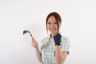 ゴルフ初心者女性がぐんぐん上達できる練習場での練習方法
