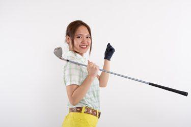 ユーティリティの打ち方をマスターしてゴルフ初心者を卒業しよう