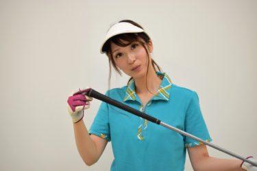 初心者女性がゴルフコースのデビューで慌てない為のアドバイス